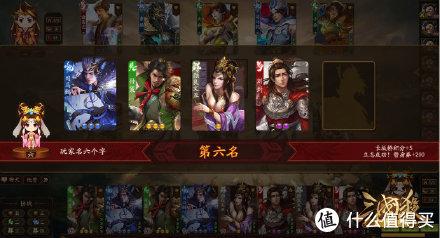 重返游戏:《三国杀》自走棋模式6月底上线!