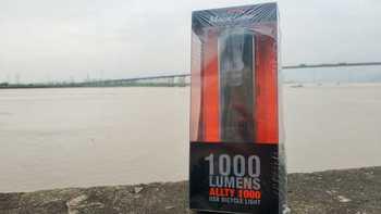 迈极炫 ALLTY 1000 自行车灯日行灯开箱晒物(充电线|灯座|防滑垫|接口|灯头)