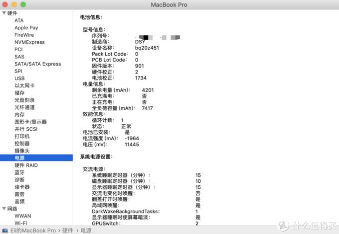 """MacBook Pro开箱验机:我验了拼多多的""""肾"""""""