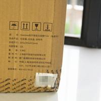 拓牛T Air智能垃圾桶外观展示(外壳|尺寸|按键|机身|接口)