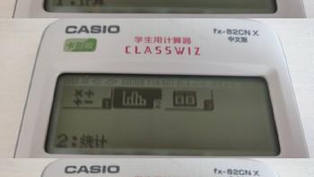 卡西欧fx-82CN X科学计算器使用总结(菜单|按键)