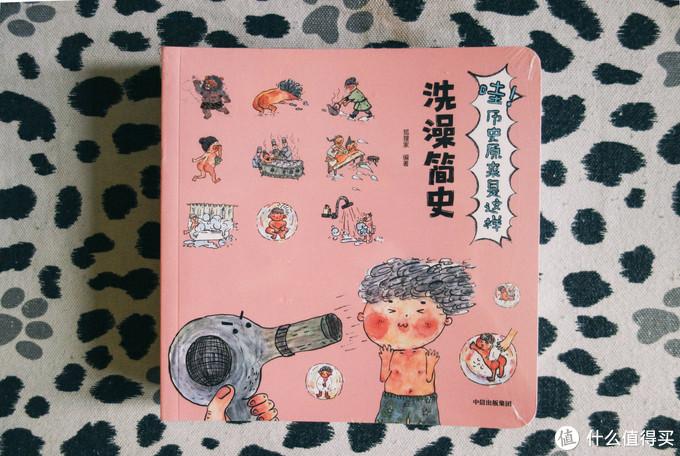 成长路上不可缺少的儿童书单推荐,帮孩子看到一个丰富多彩的世界!