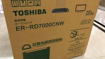 东芝 ER-RD7000 水波炉开箱晒物(烤盘|烤架|喷嘴|水箱|热风口)