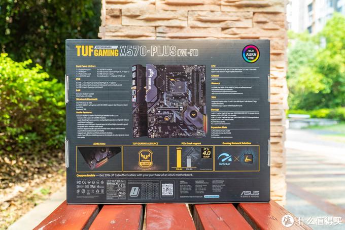 TUF Gaming X570-PLUS (WI-FI)包装背面