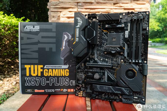 电竞特工 TUF Gaming X570-PLUS(WI-FI)主板开箱简测