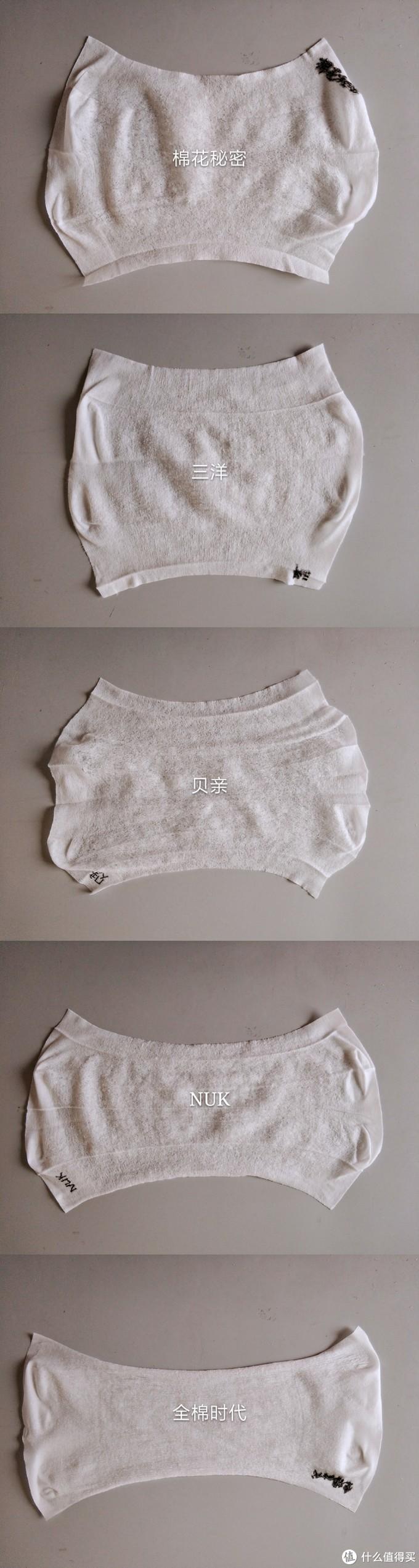 双胞胎养到破产二: 性价比湿巾选择