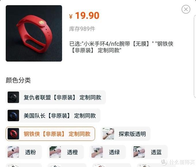 可自定义表盘:小米手环4NFC版是否值得买?(买前必看)