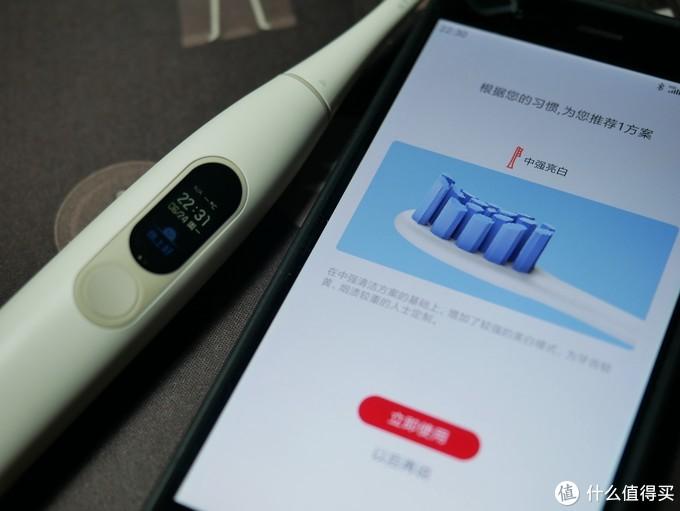 时隔一年,再测新产品----欧可林 Oclean X 彩色触屏智能电动牙刷评测报告
