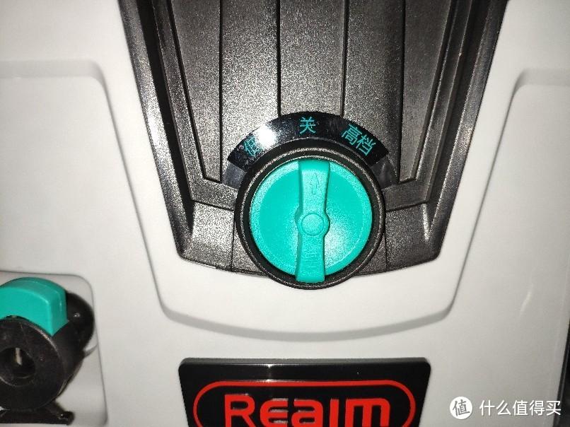 这可能是锂电洗车机中压力最大同级别续航最久——莱姆D2
