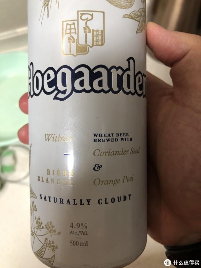 福佳白啤—清新爽口,清淡怡人(含与爱德维斯白啤横向比较)