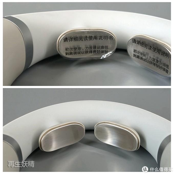 MACHENIKE机械师 ME500 智能护眼仪 + MN500 智能护颈仪
