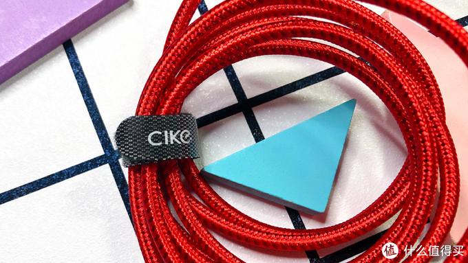 充电快,颜值高,质量好的充电线,cike小红线能满足你