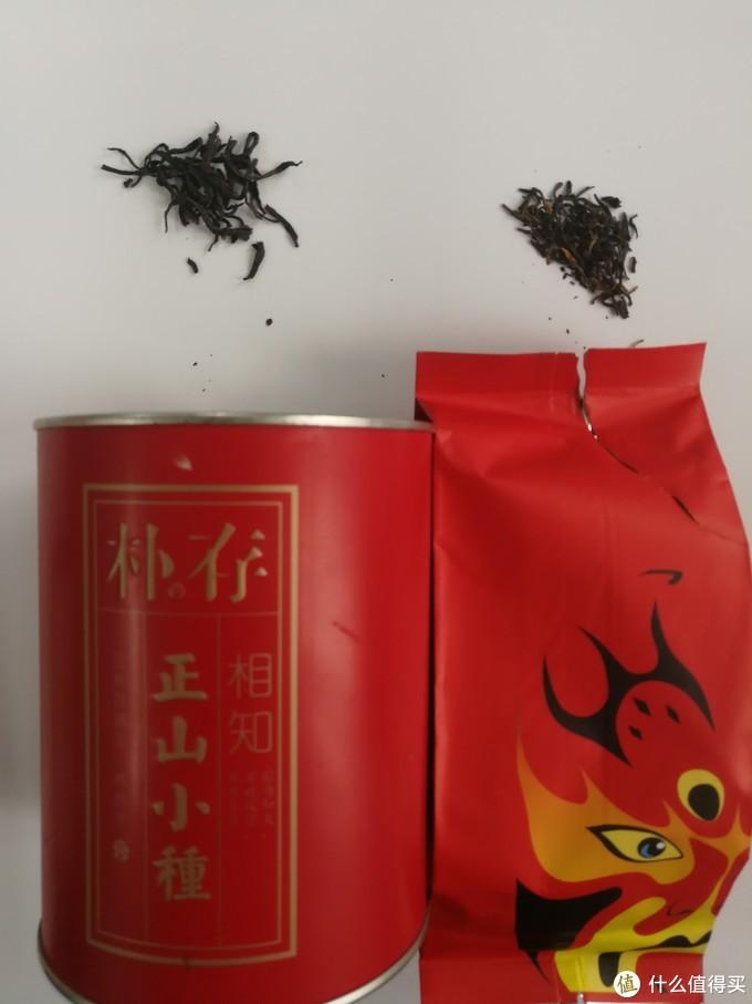 0元撸不了五粮液,可以撸茶叶啊