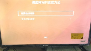 风行互联网电视使用总结(配网 设置 内容)
