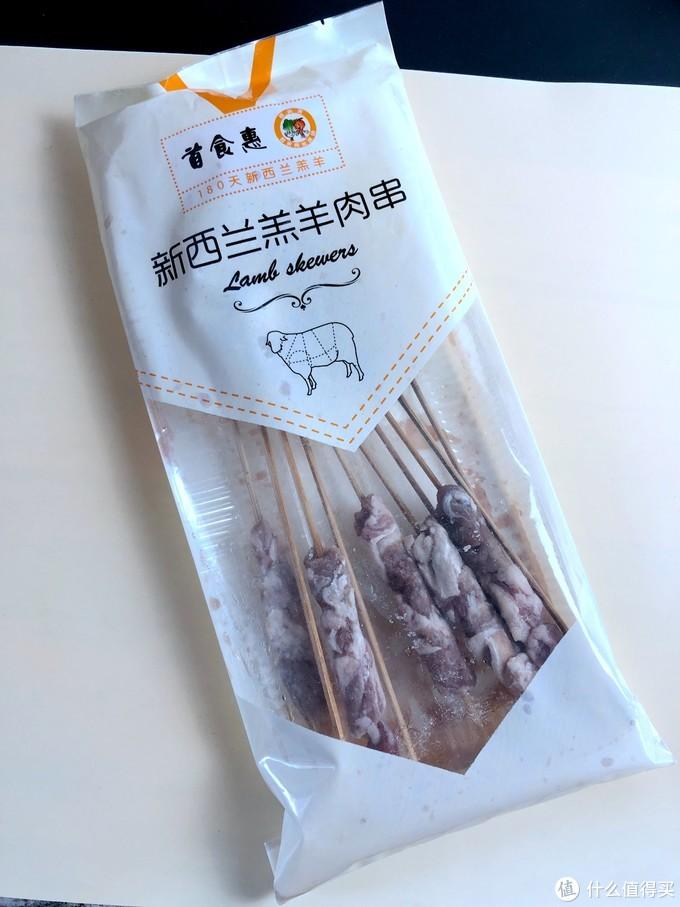 预警,羊膻气味非常足!首食惠 新西兰羔羊排肉串 200g/袋(10串) 开袋试吃