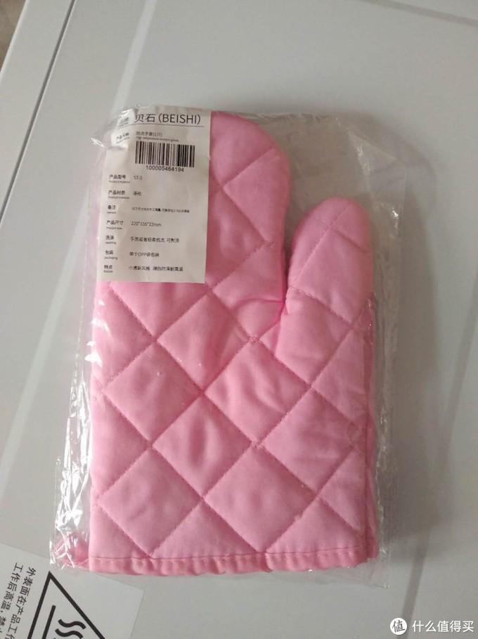 一只粉红手套