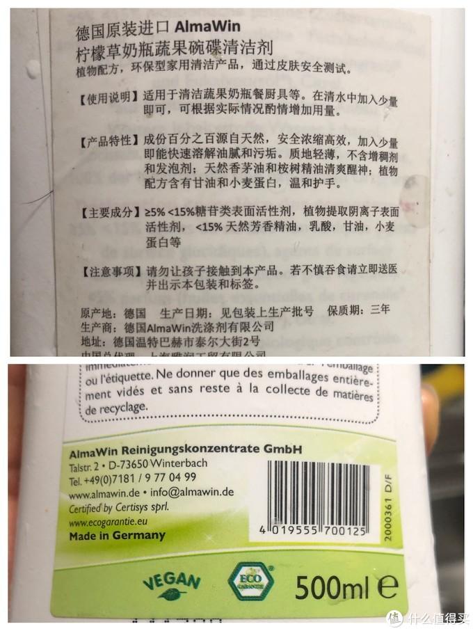 618成绩单5:告别厨房重油污,中德日韩清洁剂大PK!