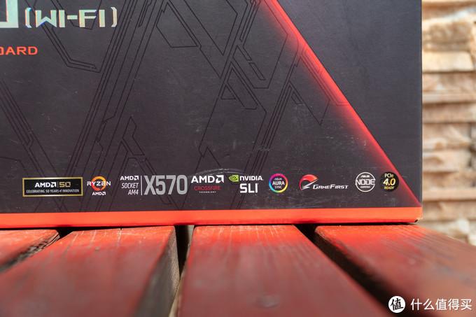 AMD五十周年、AMD RYZEN、X570、AMD Crossfire、NVIDIA SLI、AURA SYNC、GameFirst、ASUS NODE、PCIe 4.0