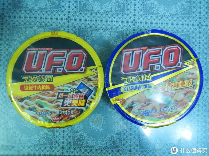 日清哪款UFO飞碟炒面值得买?