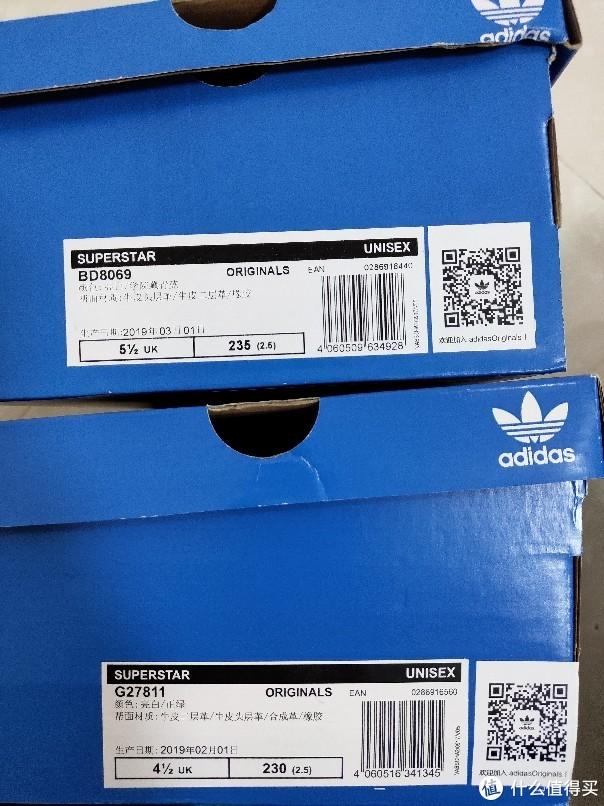 Adidas贝壳鞋,这个价格要啥自行车,内附高清图