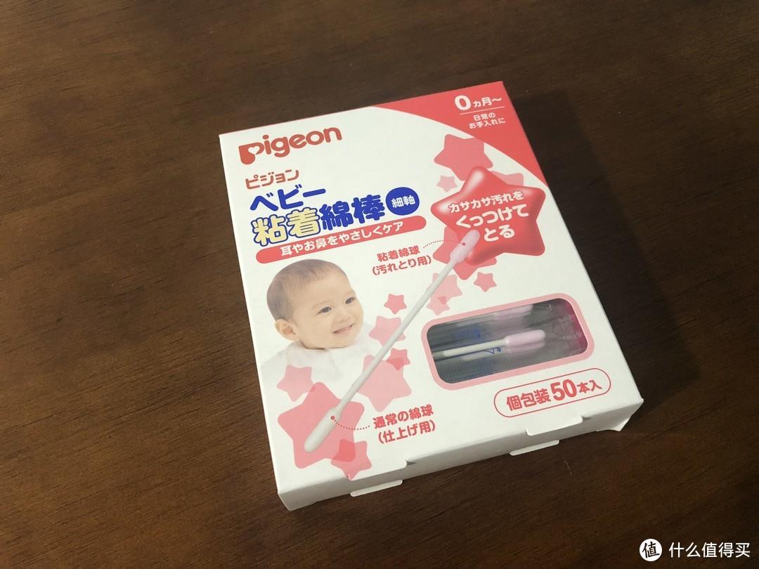 我粘,我粘,我粘粘粘!贝亲红头粘型细轴婴儿专用棉棒开箱轻测