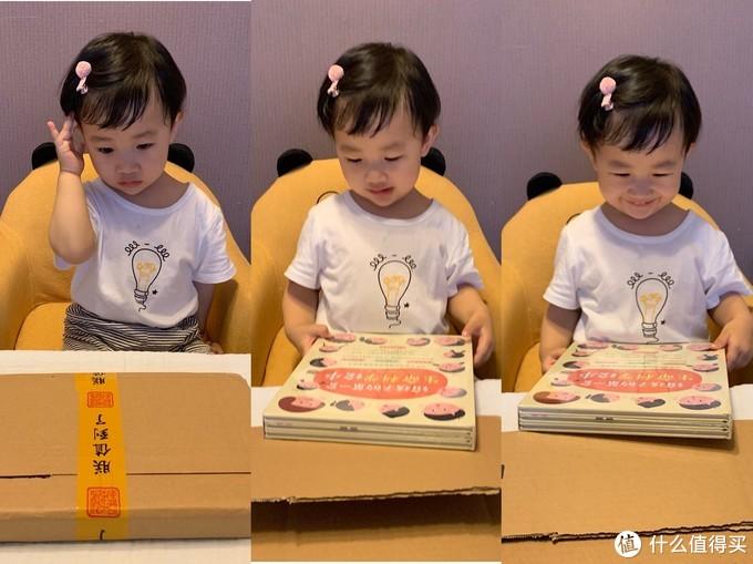 内容丰富 缺乏提炼——《给孩子的第一套生命科学绘本》测评报告