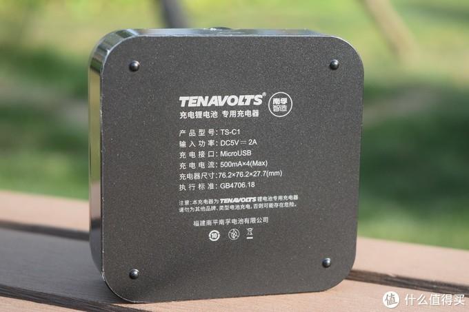 电量、使用寿命增加,价格略高的南孚 TENAVOLTS 7号AAA充电锂电池套装体验点评
