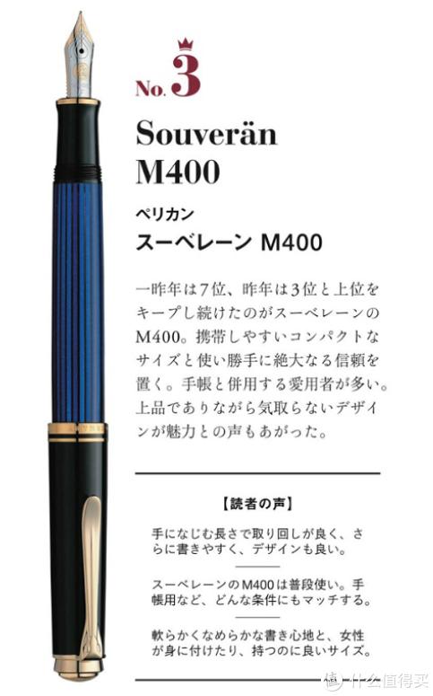 日本人最爱什么钢笔,票选十大人气钢笔对比分析