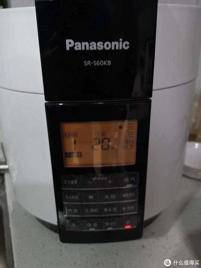 放进电压力锅1600,买的心痛,一般现在1000+(6.0l)
