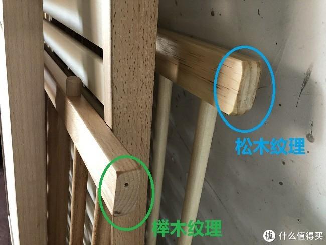 榉木和松木的纹理区别