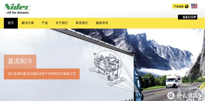 有限的容量,无限的惊喜——英得尔车载冰箱Y30评测
