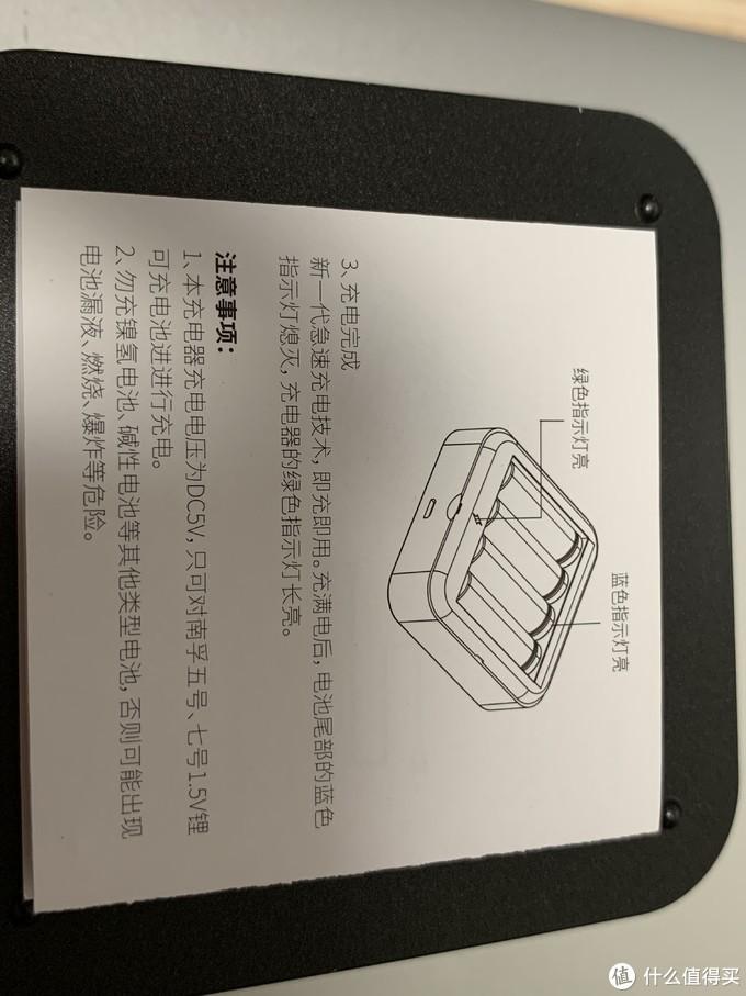 锂电、恒压、蓝光,你想要的南孚TENAVOLTS充电锂电池都有