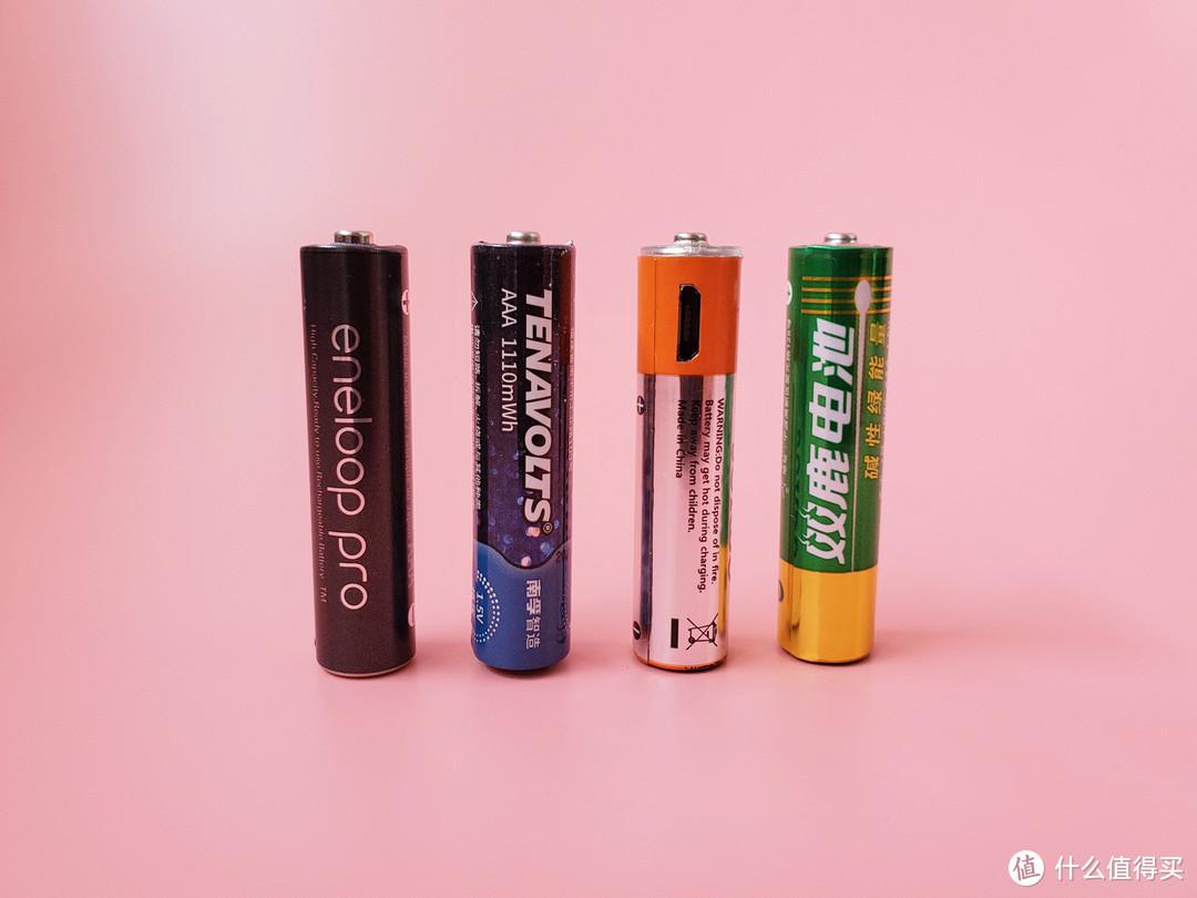 南孚7号AAA充电锂电池4粒套装轻众测之番外篇