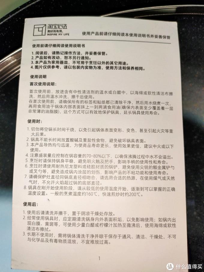#高品质租房生活指南#简单朴实,淘宝心选——淘宝心选麦饭石锅和切片刀测评