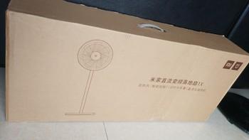 米家直流变频落地风扇1X外观展示(扇叶|扇罩|电源线)