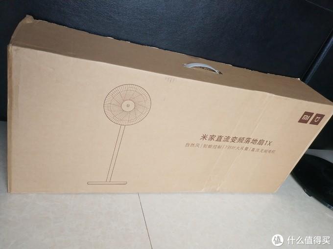 ▲外包装盒,一贯的小米风格