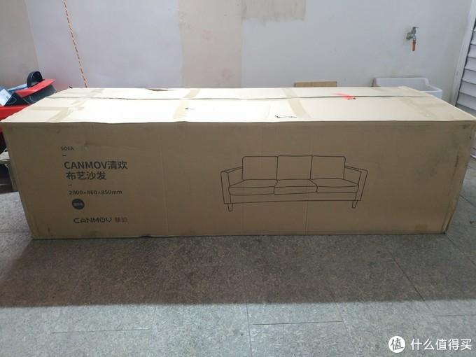 包装,长长的纸箱