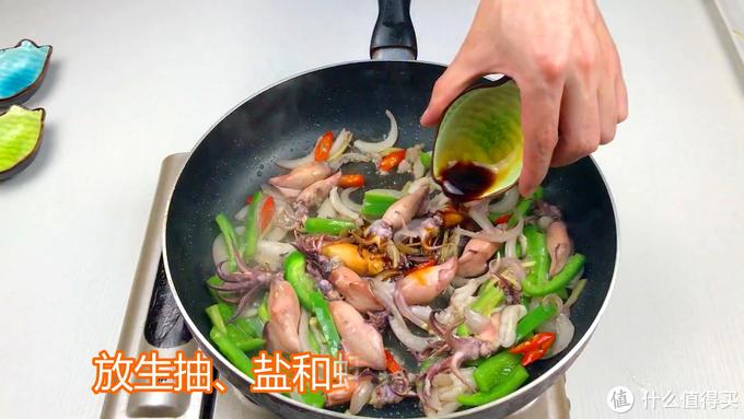 笔管鱼怎么清洗怎么做?爆炒海兔的做法,香辣鲜美易做的家常海鲜