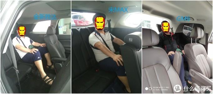 SUV的地台普遍比MPV要高,注意膝盖的位置,明显高一些,小板凳的感觉更突出
