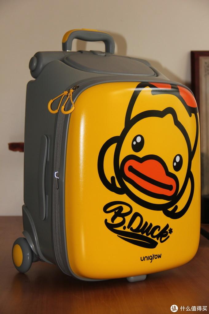 行李箱正面