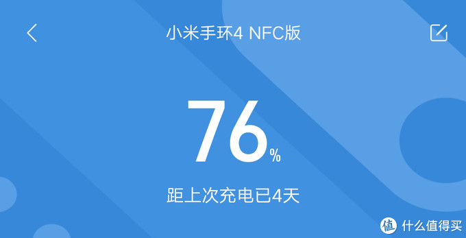 彩屏+小爱=智能穿戴新体验!小米手环4 NFC版 深度评测