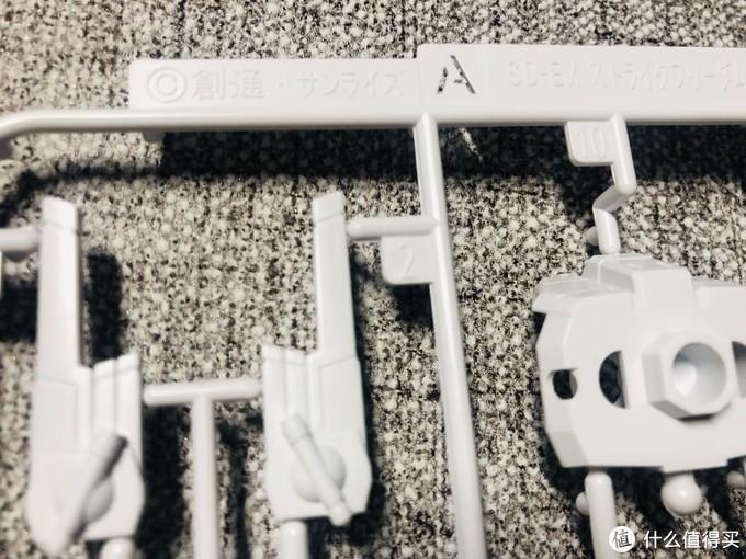 小白的第一款高达—— 30元的Q版强袭自由