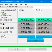 1000x MLC 256G TF高速存储卡使用总结(跑分|读取)