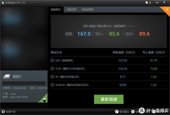 惊呆了!!!花一千多元买张1000x MLC 256G TF高速存储卡到底值不值?附开箱晒单和性能测试