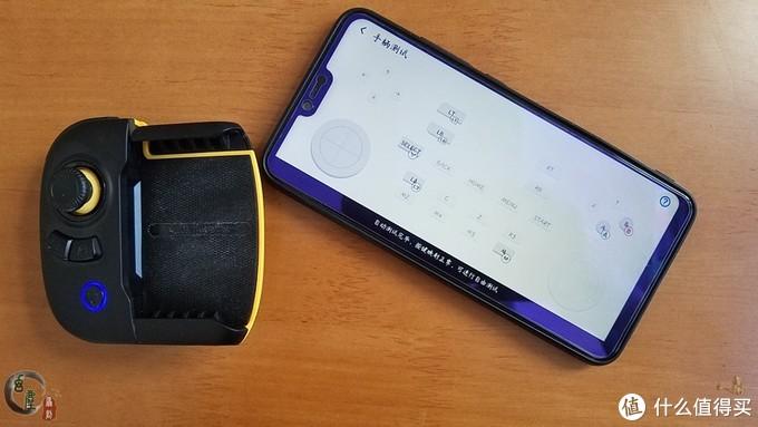 现在玩手游,不仅得有好手机,还得有好外设,飞智黄蜂2单手手柄背键版体验