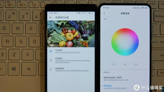 """酷炫又好用的 """"大魔王"""" —— Redmi 红米 K20 Pro 手机体验报告"""
