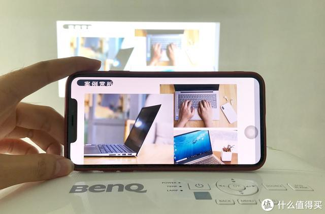 办公投影怎么选?闭着眼买明基E580,手机电脑轻松无线投屏