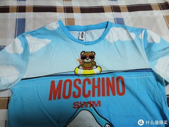 女人衣物篇:moschino、love moschino、fila