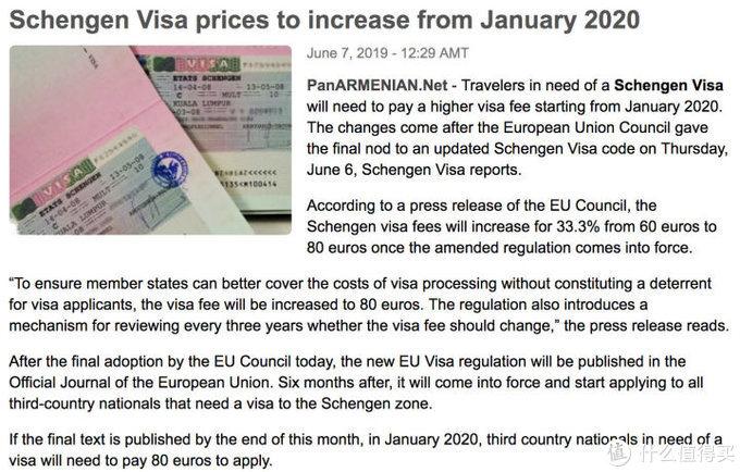 申根签证明年1月起涨价该如何看待?实则申请更方便啦!