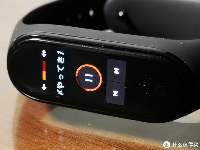 功能齐全,玩法多样,小米手环4 NFC版一周体验分享